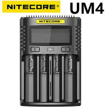 Nitecore UM4 USB a quattro slot di CONTROLLO di qualità Caricatore Intelligente Circuito di Assicurazione Globale li ion AA 18650 14500 16340 26650 Caricabatterie