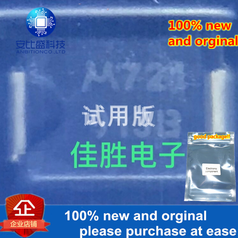 20pcs 100% New And Orginal 1SMB5913BT3  3W3.3V Regulator DO214AA Screen Printing 913B