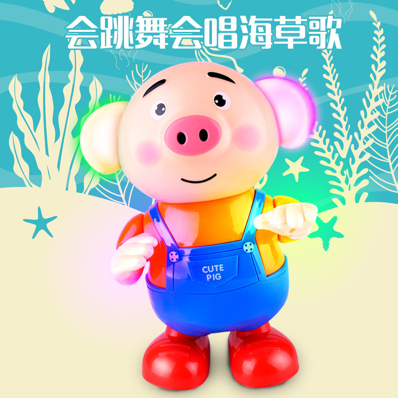 1300 # Douyin Toy Children Dancing Pigskin Singing Dancing Walk