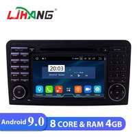 LJHANG Car multimedia player Android 9.0 For Mercedes/Benz/GL ML350 ML/CLASS W164 GPS Navi 2 Din Car radio Stereo WIFI RDS Audio