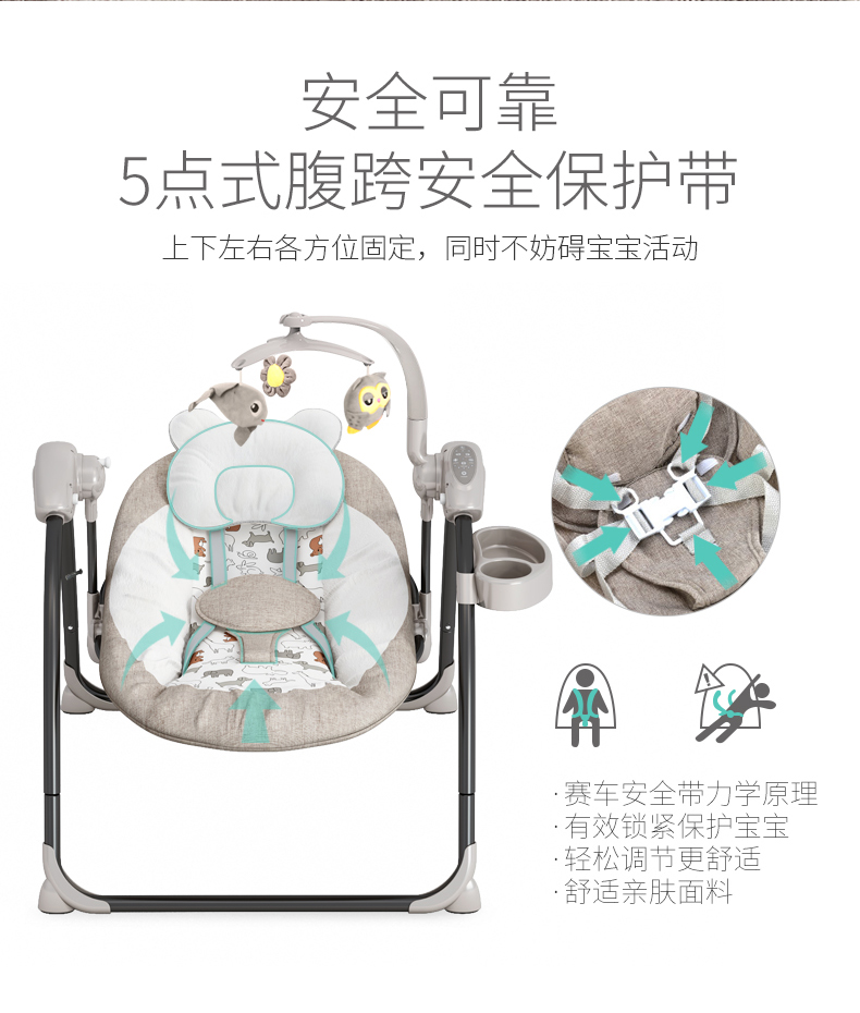 Ha7648f4a7b0f44d6a6113cb522127b17u Multi-functional Rocking Chair for Newborm Baby 0-36 months Baby Sleeping Swing Bouncer Rocking Soothing Electric Cradle