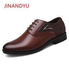Big size 47 48 Men Wedding Dress Shoes Man Classic Lace-up Formal Mens Leather Shoes Business Man Shoes Schuhe Herren Business(China)