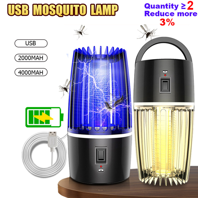 2020 New Mosquito Killer USB Electric Mosquito Killer Lamp Photocatalysis Mute Home LED Bug Zapper Insect Trap Radiationless