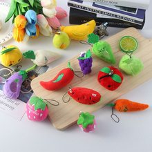Cute Fruits Vegetables Mini Pendant For Baby Cradle Best Child Educational Toys Stuffed Plush Toy Dolls(China)