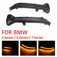 1Pair LED Side Wing Rearview Mirror Blinker Indicator for BMW 5/6/7 Series G30 G31G32 G11 G12  LED Dynamic Turn Signal Light