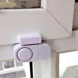 Door-Magnet Household-Alarm Security Burglar-Alarm-Screaming Mini Induction Professional