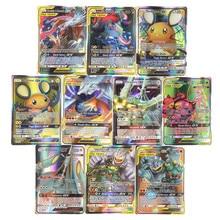 Лучшие продажи сияющие карты Покемоны игры битва карт 25 50 100 шт торговые карты игры Детские игрушки