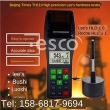 цена на Hardness Tester Th110 Portable Hardness Tester Metal Hardness Testing Instrument
