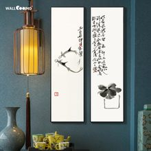 Pintura en lienzo de estilo chino, combinación de arte, pintura decorativa, pintura de pintor chino Qi Baishi, mural de arte vertical a gran escala