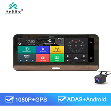 Anfilite 4G ADAS Car DVR Camera 8 inch Android parking monitor Dash Cam Registrar Video Recorder GPS Navigator free global maps cheap 1024*600 Bluetooth Charger FM Transmitter Mobile Phone MP3 MP4 Players Radio Tuner Touch Screen Vehicle GPS Units Equipment