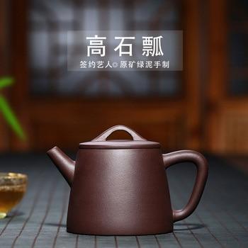Custom manufacturer of semi hand made teapot and tea set