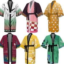 animation peripheral feather woven kimono coat stove door charcoal suit bathrobe two dimensional Cape men women