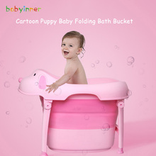 Baby Inner 0.5m(19.7in) Baby Bath Tub Multifunctional Foldable Bath Barrel Newborn Thick Large Size Household Tub 0-10 Years Old