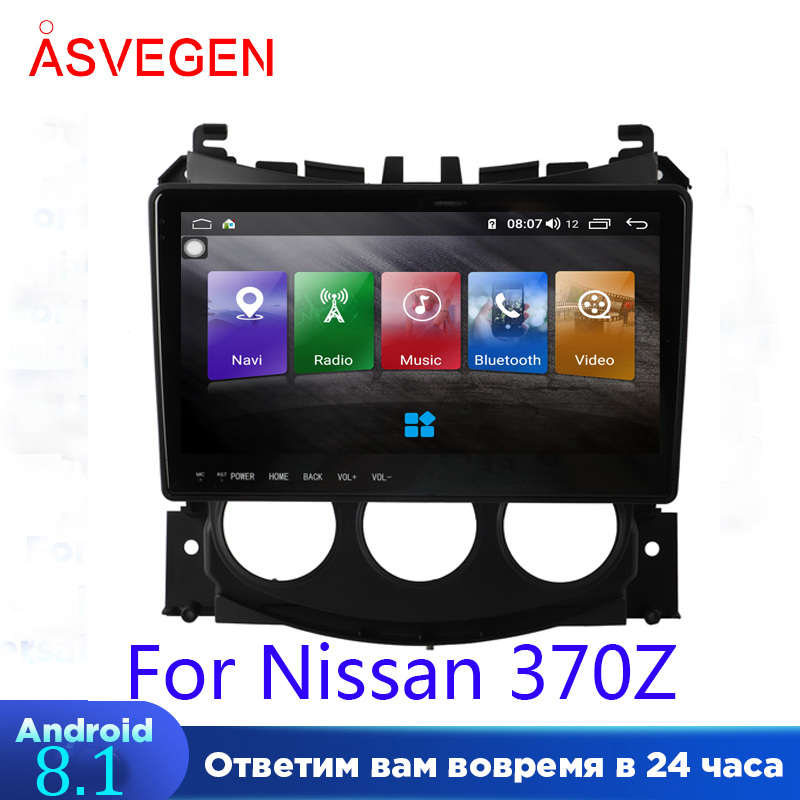 Auto Car Video Player ForNissan 370Z GPS Navigation With 4+64G HD Screen Multimedia Radio CD DVD Player image