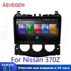 Auto reproductor de vídeo para coche ForNissan 370Z de navegación GPS con 4 + 64G HD pantalla Multimedia Radio CD reproductor de DVD
