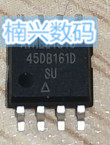 AT45DB161E-SHD-T AT45DB161E-SHD AT45DB321E-SHF-T(China)