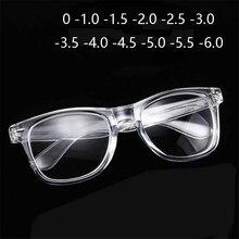 Готовые Очки для близорукости прозрачные белые пластиковые оправы 2140 диоптрий очки 0-1-1,5-2-2,5-3-3,5-4-4,5-5,0-5,5-6,0