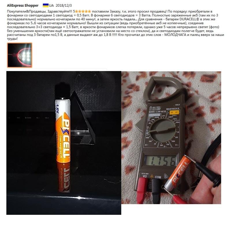 12 шт pkcell nizn aa Аккумуляторная батарея ni zn 2500mwh 16