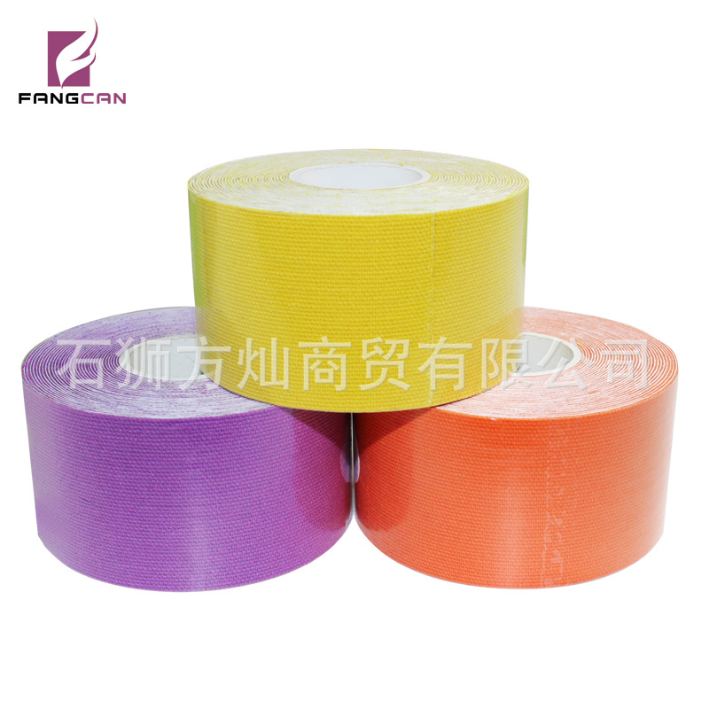 Sports Tape Muscle Paste Bandage Elastic Bandage Basketball Running Physiotherapy Protective Clothing Riding 3.8 Centimeter Wide