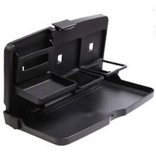 Car Seat Back Computer Table Car Table Dining Plate