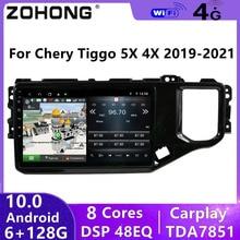 DSP 4G Android 10 Für Chery Tiggo 5X 4X 2019 2020 2021 GPS Stereo Auto Radio Multimedia Video Player navigation Autoradio 2 Din