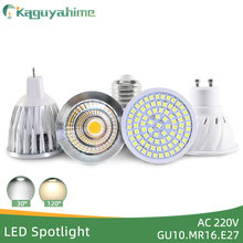 Kaguyahime led mr16 lâmpada regulável led spotlight e27 gu10 6w 7 8 ac 220v 240v alta brilhante led bulbo luz de ponto lampada bombillas
