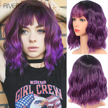 Pelucas sintéticas ondulado corto peluca con flequillo 14 pulgadas cabello Natural rubia púrpura de color rosa Lolita pelucas peluca para las mujeres Riversa