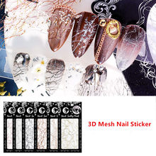 2020 1Pc 3D Mesh Nail Sticker Goud Zilver Netto Lijn Tape Op Nagels Holo Adhesive Zijde Folie Nail Art decoraties Decal Polish Tip(China)