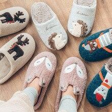Зимние меховые теплые домашние тапочки; женская обувь с животным принтом; стелька с памятью из искусственного меха; женская плюшевая домашняя обувь на плоской подошве для мужчин и женщин