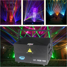Free Shipping New dj equipment 10W full color rgb Animation ILDA DMX DJ laser light party(China)