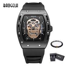 Baogela, пиратский стиль, hommes montre, силиконовый светильник, кварцевые часы, военные украшения, браслет для мужчин