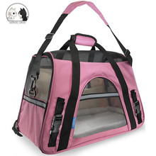 Portable Dog Carrier Bag Pet Puppy Travel Bags Breathable Mesh Bags for Small Dogs Cat Chihuahua Carrier Outgoing Pets Handbag