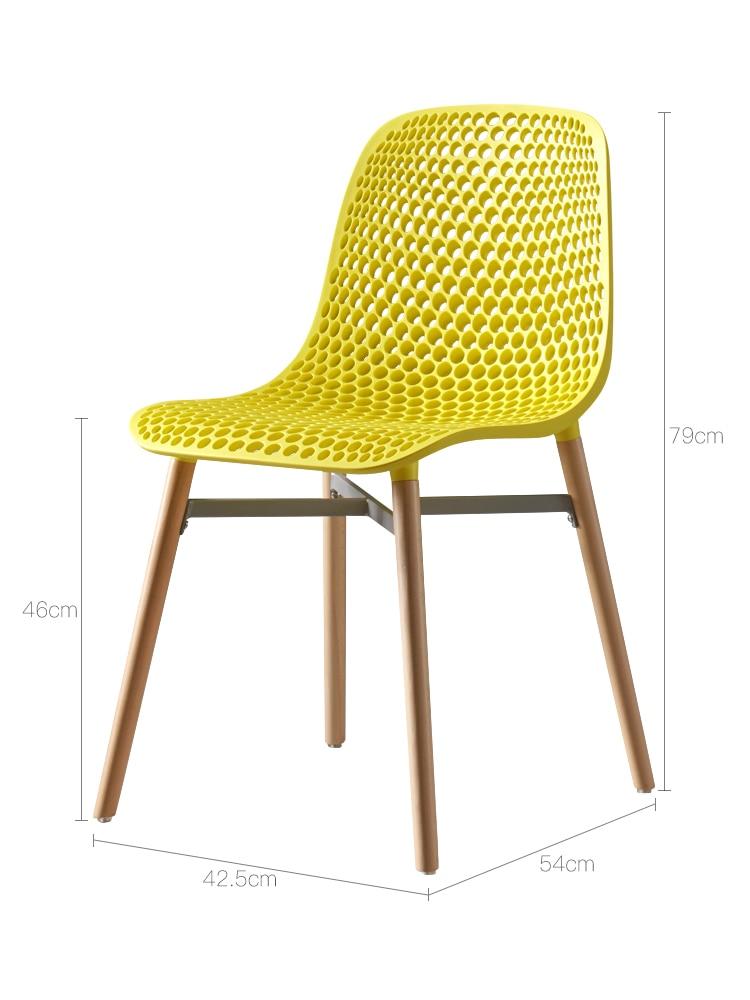 Dining Chair Simple Modern Plastic Design Leisure Reception  Negotiation  Fashion   Creative Backrest