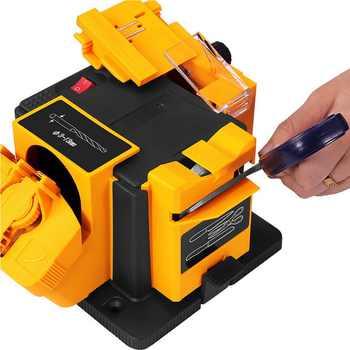 96W 3 In1 Multifunction Sharpener Household Grinding Tool Sharpener Drill for Knife Twist HSS Scissor Chisel Sharpener Drill