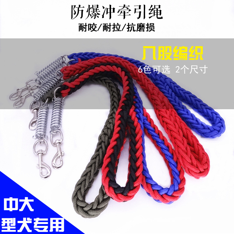 Traction Rushed Short Explosion-Proof Lanyard German Shepherd Horse Dog Golden Retriever Labrador Medium Large Dog Short Pull Do