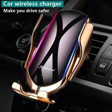 Sensor inteligente automático de aperto carro carregador sem fio suporte tomada ar multifuncional suporte do telefone suporte carregamento sem fio automático