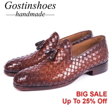 GOSTINSHOES HANDMADE Goodyear Welted Men Leather Casual Shoes Brown Color Hand Woven Slip-On Men Loafers Genuine Leather SCZ049 цена в Москве и Питере