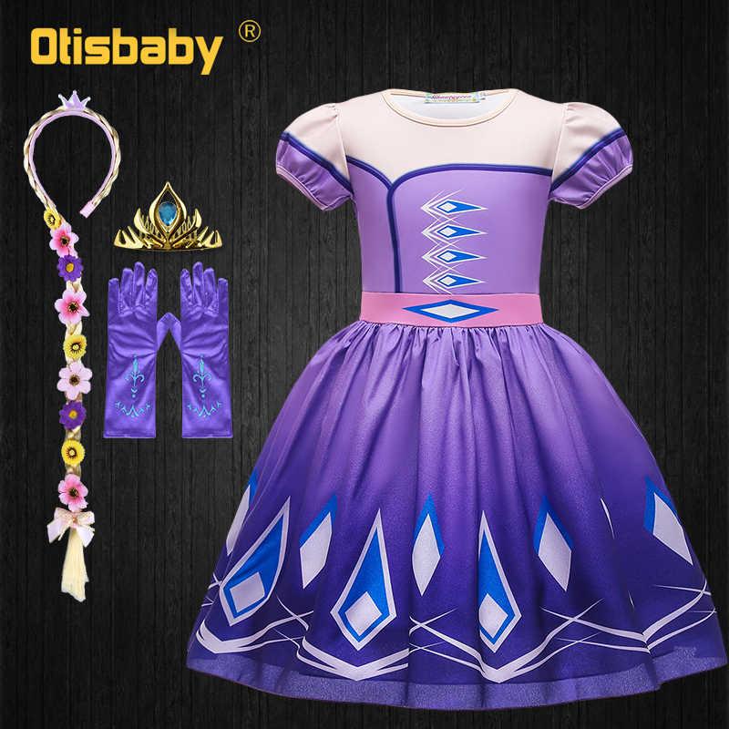 2 - 6 年夏ファンシー女の赤ちゃんのプリンセス雪の女王半袖エルザ 2 ドレス幼児ボールガウン子供誕生日パーティーチュチュドレス