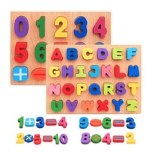 Childrens Preschool Puzzle Wooden Hand Scratch Board Digital Building English Alphabet Toys