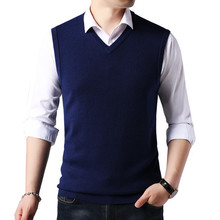 Knitted vest mens autumn and winter wool thick V-neck sleeveless simple warm bottoming