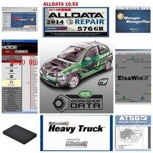 цены Alldata 50 software in 1TB HDD auto repair 2019 Hot v10.53 all data mitchell ondemand vivid workshop data atsg Elaswin Hard Disk
