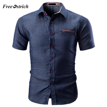 Free Ostrich Men's Turn-down Collar Short Sleeve Shirt Fashion Solid Color Male Casual Short Sleeve High Quality Shirts 91128