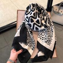 2020 New Fashion Leopard Print Scarves Shawls Women Long Sof