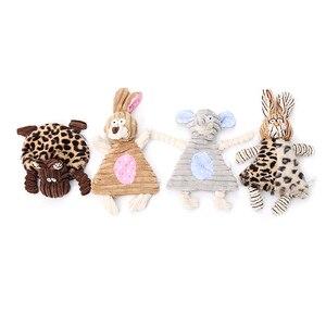 Плюшевая кольцевая бумага, пищащая игрушка для маленьких собак, чихуахуа, чистящие зубы, игрушки для щенков, аксессуары для собак zabawki dla psa