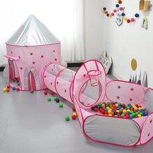 Vaisseau spatial 3 en 1 pour enfants, tente Portable, maison de jeu, jouets, Tunnel, château rampant, océan, boule, fosse, cadeau pour bébé