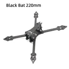 TCMMRC 5 дюймов рамка для дрона Черная летучая мышь 220 fpv рамка 5 мм рычаг из углеродного волокна для FPV гоночного дрона рама комплект