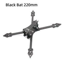 Tcmmrc 5 polegada zangão quadro preto bat 220 fpv quadro 5mm braço de fibra carbono para fpv corrida zangão quadro kit