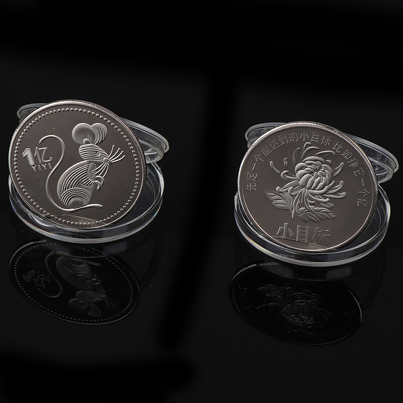 1PCS Year Of Rat Commemorative Coin Chinese Zodiac Souvenir Coins New Year Kids Gift