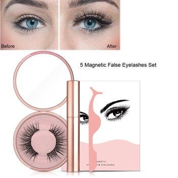 5 Magnetic Eyelashes High Quality Natural Long  Liquid Eyeliner Magnetic False Eyelashes Tweezer Set Lash Extension Supplies long false eyelashes set 5 pair