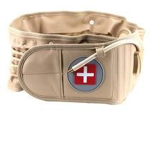 Cintura lombar tração ar descompressão volta cinto lombar apoio massageador dor nas costas alívio da cintura instrumento de massagem